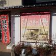 太郎山登山(2)(標高 1,164m 長野県上田市、埴科郡坂城町)【カモシカと遭遇、しなの木温泉】