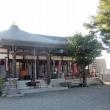 狭山市立博物館での吉田博展観覧と市内の社寺巡り(埼玉・狭山)