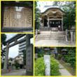 猿江神社 例大祭の御朱印2種
