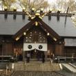御朱印 旭川神社