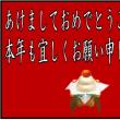 あけましておめでとうございます!平泉レストハウスブログ