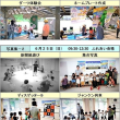 H29年度「夢スポーツ広場」の「事業&決算報告」遂に完了!