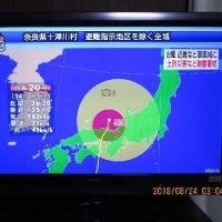「台風20号」兵庫県を縦断、日本海へ