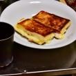 今日の朝ごはんと昼ごはんは・・・(^-^;