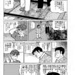 明日天気にな~れ(99)