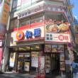 朝ラー おいしいラーメン@神座 新宿歌舞伎町店 9/13