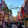 忘年会 in 横浜!