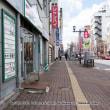 2017年4月28日。北海道旭川市2条通8丁目。
