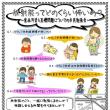 食品汚染と瓦礫問題についての市民勉強会 in 福島区