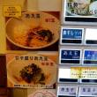 中華ソバ篤々@勝田台 心からポカポカ!特製生姜煮干しソバ+特製論!