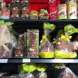 イースターといえば卵!だけではない...ウサギはもちろん魚やニワトリの形まであるフランスのチョコレート!