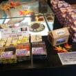 箱根ドライブとポーラ美術館
