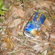 缶1個、収集、レジ袋でゴミ拾い&街美化と安全パトロール
