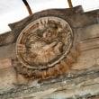 旧小池薬局恵比寿屋本店が国の登録有形文化財に