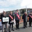 宮本たけし衆院議員も参加し、滝谷不動で「しまい不動宣伝」