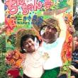 2017.8.23★アフタフバーバンの忍者修行(主催/豊田・みよし おやこ劇場)