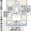 2号機 放射性物質の漏れは「格納容器上部と配管フランジ部」