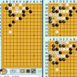 囲碁死活1056官子譜
