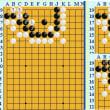 囲碁死活1136官子譜