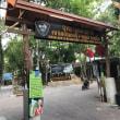 カオレムヤームーコーサメット国立公園入園料看板