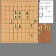 とりあえず解いてみよう!詰将棋は楽しい!詰パラ(スマホ)なら簡単に解ける!(改2)