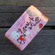 おやつタイム IN 岩手県 : 巖手屋の割りしみチョコせんべい いちご味