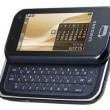 SamsungからiPhone対抗か!?