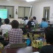 第2回技術経営講習会 『泣き笑い「床屋さん」の経済学』