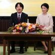 秋篠宮ご夫妻 ハワイへ出発 日本人移住150年記念式典へ 6月5日 4時33分