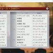 ウイポ8-2018日記自家製ダマスカス産駒牝系プレイ2003年