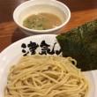 武蔵浦和「つけ麺 津気屋」 津気屋つけ麺 大盛 740円