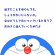 お取り寄せ(^○^)