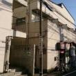 稲荷湯(東京・石川台)