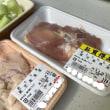 晩ご飯☆焼鳥(ねぎまと皮)&胡麻あじ☆