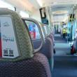 香港エクスプレスの早朝便で帰港~私は窓側の席が好き