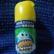 ジョンソン/激泡バスクリーナーEXを浴室掃除用に:D