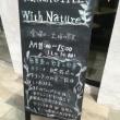 神戸の食養カフェ with nature