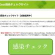 名刺管理アプリ「Eight」が年賀状ソフトと連携!
