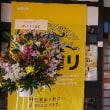 寿司  ふくちゃん  三木市緑が丘  開店(^з^)-☆