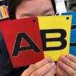 アルファベット  ( ・∇・)  いろはの「い」の字