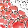 ●「柿とリンゴとミカンと柿と」