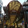 銭湯「中島館」と「弘明寺商店街」