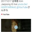 12:32【 動画】20171017 ジェジュン Instagram live