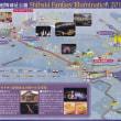 「花のまち柴田」イベント開催実行委員会18-6