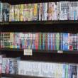 「19日午後4時から」北九州市八幡西区黒崎の古本屋・藤井書店