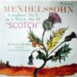 ルドルフ・ケンペのメンデルスゾーン/交響曲第3番「スコットランド」
