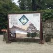 ちょこっと福島2人旅  5〜鶴ヶ城〜