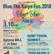 Blue The Kaiyo Fes.2018