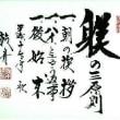 健康100話(460):律
