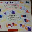音韻意識 phonological awareness:オンセット-ライムの音韻意識活動紹介(小学校)
